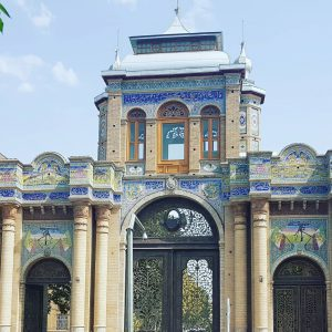 Iran national garden