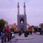 Imam jame mosque Yazd