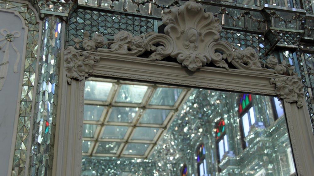 Mirror Hall (Talar-e-aineh)