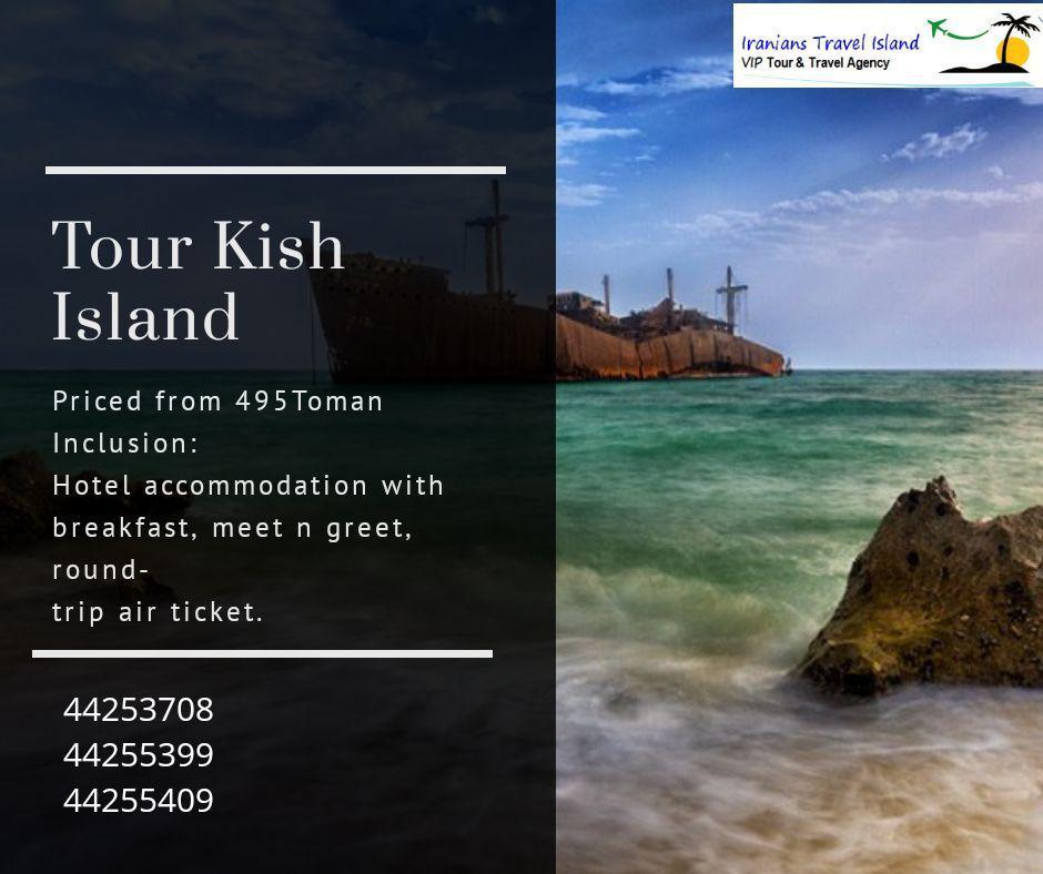 KISH ISLAND IN APRIL